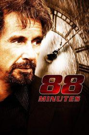 88 นาที ผ่าวิกฤตเกมส์สังหาร (88 Minutes)