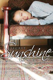 Secret Sunshine [Milyang] ตะวันเร้นแสง