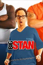 พี่บิ๊กเบิ้ม ขอทีอย่าแหยม (Big Stan)