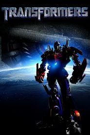 ทรานส์ฟอร์เมอร์ส ภาค 1 (Transformers 1)