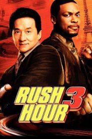คู่ใหญ่ฟัดเต็มสปีด ภาค 3 (Rush Hour 3)