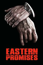 บันทึกบาปสัญญาเลือด (Eastern Promises)