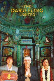 ทริปประสานใจ (The Darjeeling Limited)