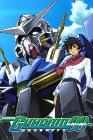 กันดั้มดับเบิลโอ (Mobile Suit Gundam 00)