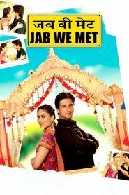 รัก บังเอิ๊ญ บังเอิญ (Jab We Met)