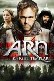 อาร์น ศึกจอมอัศวินกู้แผ่นดิน (Arn: The Knight Templar)