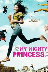 สะดุดรักยัยจอมพลัง (My Mighty Princess)