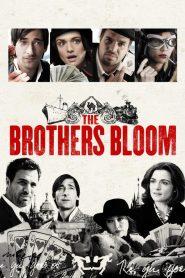พี่น้องบลูม ร่วมกันตุ๋นจุ้นละมุน (The Brothers Bloom)