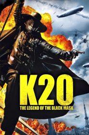 จอมโจรยี่สิบหน้า (K-20 Legend Of The Mask)