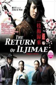 จอมใจ จอมโจร อิลจิแม (The Return of Iljimae)