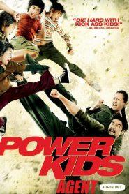 5 หัวใจฮีโร่ (Power Kids)