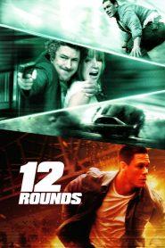 ฝ่าวิกฤติ 12 รอบระห่ำนรก (12 Rounds)