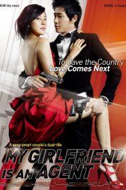 แฟนผมเป็นสายลับ (My Girlfriend Is An Agent)