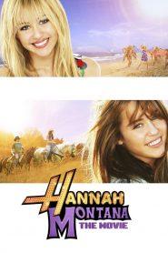 แฮนนาห์ มอนทาน่า เดอะ มูฟวี่ (Hannah Montana: The Movie)