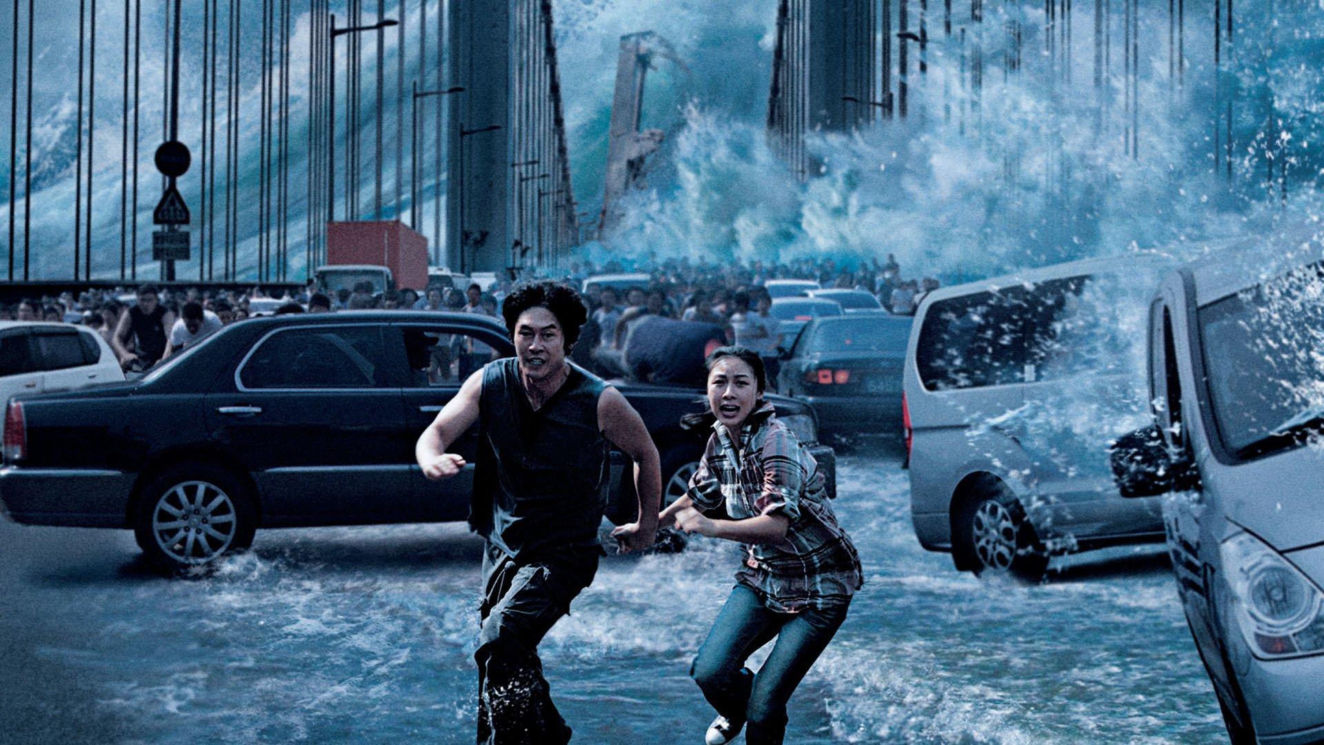 แฮอุนแด มหาวินาศมนุษยชาติ (Tidal Wave)