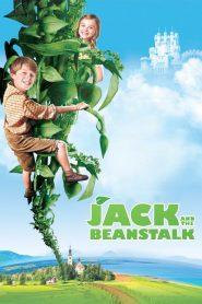 แจ็คผู้ฆ่ายักษ์ (Jack and the Beanstalk)