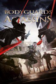 5 พยัคฆ์พิทักษ์ซุนยัดเซ็น (Bodyguard and Assassins)