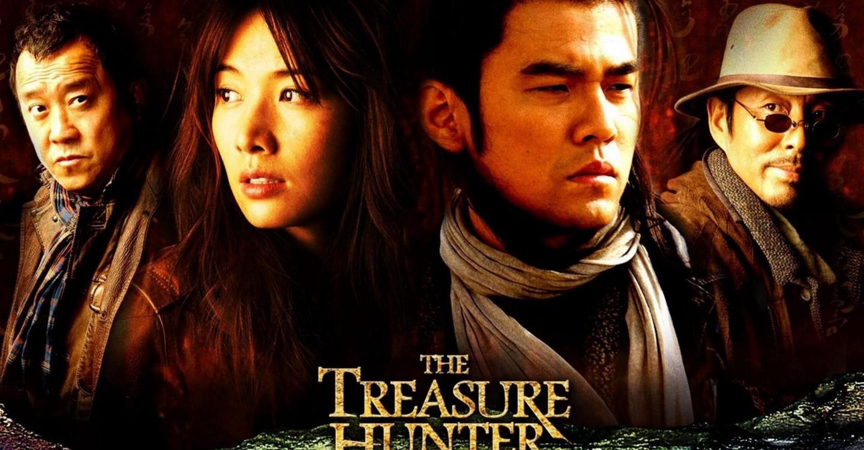 โคตรคน ค้นโคตรสมบัติ (The Treasure Hunter)