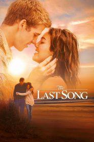 บทเพลงรักสายใยนิรันดร์ (The Last Song)