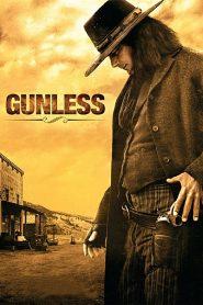 กันเลสส์ ศึกดวลปืนคาวบอยพันธุ์ปืนดุ (Gunless)