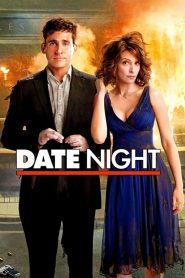 คืนเดทพิสดาร ผิดฝาผิดตัวรั่วยกเมือง (Date Night)