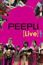 PEEPLI [Live] ตายเป็นตาย ขอถ่ายทอดสด