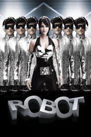 มนุษย์โรบอท จักรกลเหนือโลก (Robot Endhiran)