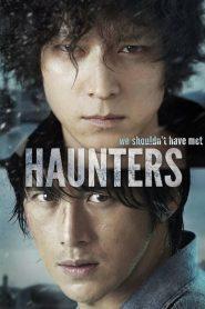 Haunters (มหาเวทย์สงครามสะท้านโลก)