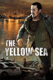 ไอ้หมาบ้าอันตราย (The Yellow Sea)