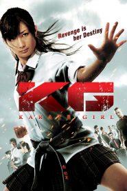 กระโปรงสั้นตะบันเตะ (Karate Girl)