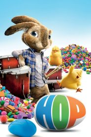 ฮอพ กระต่ายซูเปอร์จัมพ์ (Hop)
