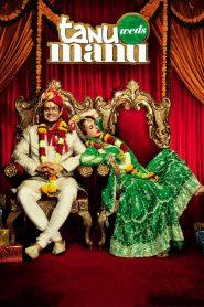 วิวาห์ชื่นชุลมุน (Tanu Weds Manu)