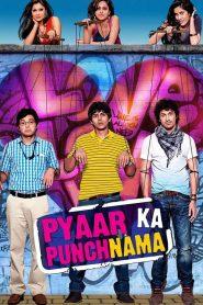 ก๊วนโสดวุ่นหารัก ภาค 1 (Pyaar Ka Punchnama)