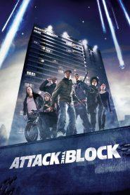 ขบวนการจิ๊กโก๋โต้เอเลี่ยน (Attack the Block)