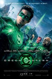 กรีน แลนเทิร์น (Green Lantern)