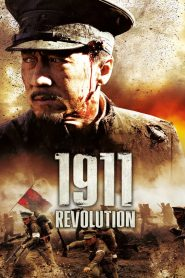 1911 ใหญ่ผ่าใหญ่ (1911 Revolution)