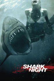 ฉลามดุ (Shark Night)