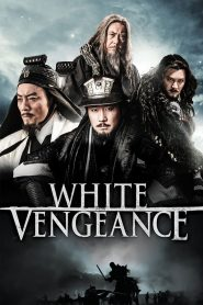 ฌ้อปาอ๋อง ศึกแผ่นดินไม่สิ้นแค้น (White Vengeance)
