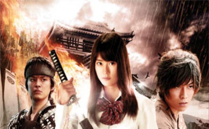 มุดมิตินางฟ้าซามูไร (Samurai Angel War)