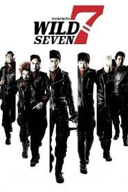 7 สิงห์ประจัญบาน (Wild Seven)