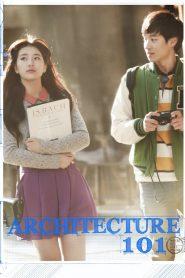 รักแรกในความทรงจำ (Architecture 101)