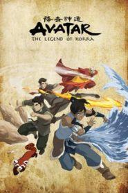 อวตาร: ตำนานแห่งคอร์ร่า (The Legend of Korra)