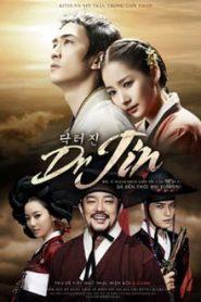ด๊อกเตอร์จิน หมอข้ามศตวรรษ (Time Slip Dr. Jin)