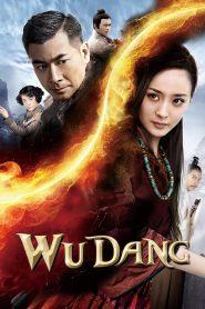 7 อภินิหาร สะท้านบู๊ตึ๊ง (Wu Dang)