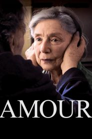 รัก (Amour)