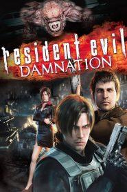 สงครามดับพันธุ์ไวรัส (Resident Evil Damnation)