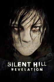 เมืองห่าผี เรฟเวเลชั่น (Silent Hill Revelation)