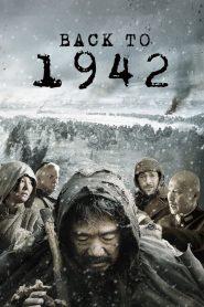 แผ่นดินวิปโยค 1942 (Back To 1942)