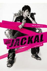 รหัสลับ แจ็กคัล (Code Name: Jackal)