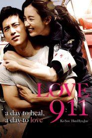วุ่นรัก นักผจญเพลิง (Love 911)